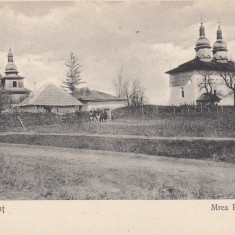 JUDETUL NEAMT, MANASTIREA REZBOIENI STARE BUNA - Carte Postala Moldova 1904-1918, Stare: Necirculata, Tip: Printata, Oras: Targu Neamt