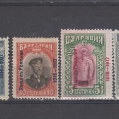 Posta Bulgara 1917-1918 nestampilate - Timbre Romania, Militar