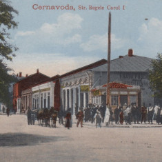 CERNAVODA STRADA REGELE CAROL I, FRATII PUSCHI PRIMUL MAGAZIN ROMAN - Carte Postala Dobrogea 1904-1918, Necirculata, Printata
