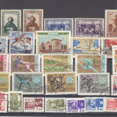 Rusia de la 1932 Lot 30 timbre stampilate, Oameni