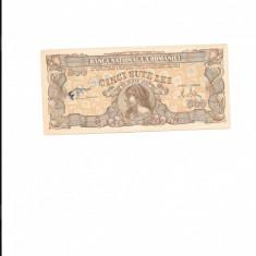 500 lei 1947 Cosasul Fals de epoca - fara serie - Bancnota romaneasca