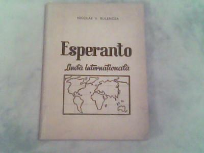 Esperanto-limba internationala-studiu analitic-Nicolae V.Bulencea foto