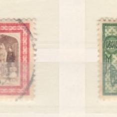 Romania 1907 Obolul stampilate - Timbre Romania, Regi