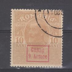 Romania 1918 Timbre fiscale ocupatia Germana stampilat 2 - Timbre Romania, Regi