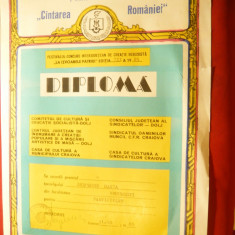 Diploma Cantarea Romaniei - Creatie Rebusistica 1985 - Diploma/Certificat