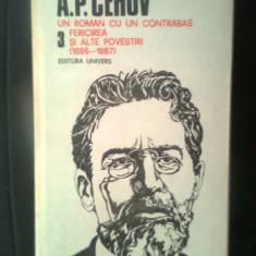 A.P. Cehov - Opere 3. Un roman cu un contrabas. Fericirea si alte povestiri - Nuvela