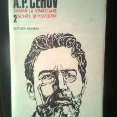 A.P. Cehov - Opere 2. Drama la vinatoare. Schite si povestiri (Univers, 1987) - Nuvela