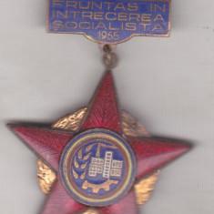 bnk ins Insigna Fruntas in Intrecerea Socialista 1965