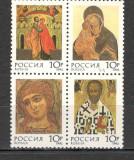 Rusia. 1992 Nasterea Domnului-Icoane  bloc 4  KZ.147