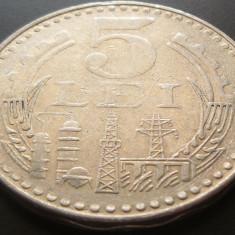 Moneda 5 Lei - ROMANIA, anul 1978 *cod 5017 ALUMINIU - Moneda Romania