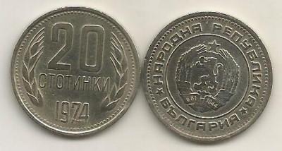 BULGARIA  20  STOTINKI  1974  [01]  VF foto