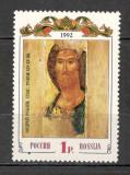 Rusia. 1992 Arta religioasa-Icoana  KZ.140