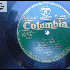 Muzica evreiasca cantata de Molly Picon disc patefon gramofon v foto!, Alte tipuri suport muzica