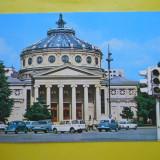 HOPCT 31125 ATENEUL ROMAN -AUTOMOBIL-BUCURESTI -NECIRCULATA