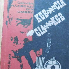 KGB contra CIA - CIA contra KGB de Mihai Zamfirescu - Carte Politica