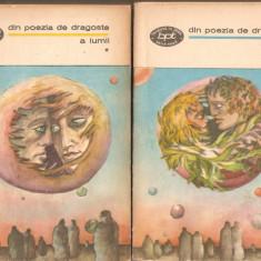 Din poezia de dragoste a lumii  2 vol.