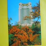 HOPCT 31091 HOTEL INTERCONTINENTAL -BUCURESTI -NECIRCULATA
