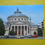HOPCT 31156 ATENEUL ROMAN -AUTOMOBIL -BUCURESTI -NECIRCULATA