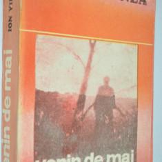 Ion Vinea - Venin de mai - Roman