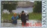 MOLDOVA 2010, Sprijin pentru sinistrati, serie neuzata, MNH, Nestampilat