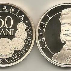 ROMANIA 50 BANI 2017, 150 Ani SISTEM MONETAR - CAROL I, PROOF in capsula - Moneda Romania, Alama