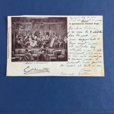 Bucuresti -Familia Regala - Concert in apartamentul Palatului Regal - Carte Postala Muntenia 1904-1918, Circulata, Fotografie