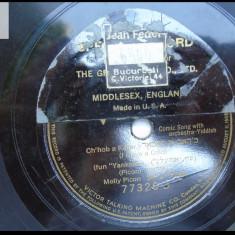 Muzica evreiasca interpretata de Molly Picon disc patefon gramofon v foto! - Muzica Populara, Alte tipuri suport muzica