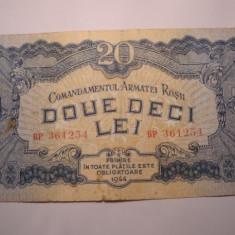 20 lei 1944 Comandamentul Armatei Rosii - Bancnota romaneasca