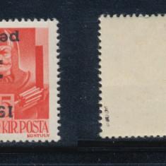 RFL 1945 ROMANIA Emisiunea Oradea eroare 1P pe 5f ranversat tip I MNH tiraj 170 - Timbre Romania, Nestampilat