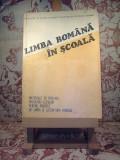 "Limba romana in scoala ""A2774"", Clasa 5"