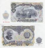 BULGARIA 200 leva 1951 UNC!!!