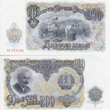 BULGARIA 200 leva 1951 UNC!!! - bancnota europa