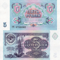 RUSIA 5 ruble 1991 UNC!!! - bancnota europa