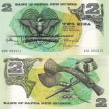 PAPUA NEW GUINEA 2 kina ND 1981 P-5a UNC!!!