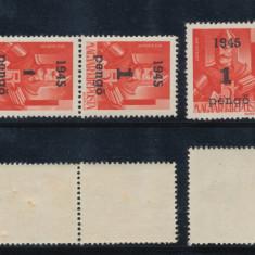 1945 ROMANIA Emisiunea Oradea 1P pe 5f pereche I & II plus separat tip III MNH - Timbre Romania, Nestampilat