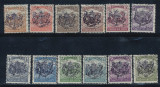 ROMANIA 1919 emisiunea Sibiu set 12 timbre seceratori sursarj stema obliterate, Stampilat