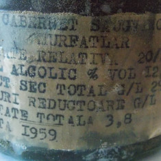 Vin Murfatlar Merlot 1955 - Vinde Colectie, Aroma: Sec, Sortiment: Rosu, Zona: Romania 1950 - 1970