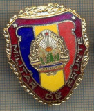 "ZET 743 INSIGNA ,,MILITAR DE FRUNTE"" - PERIOADA RSR - PENTRU NOSTALGICI"