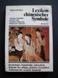 Enciclopedia de simboluri chinezești, din China