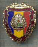 "ZET 690 INSIGNA ,,MILITAR DE FRUNTE"" - PERIOADA RSR - PENTRU NOSTALGICI"