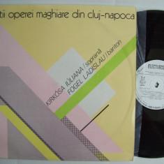 Disc vinil SOLISTII OPEREI MAGHIARE DIN CLUJ - NAPOCA (ST - ECE 02197) - Muzica Opera electrecord