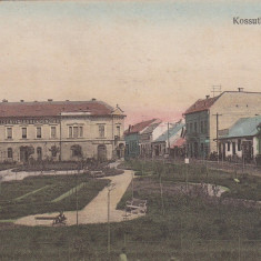 PETROSANI, STRADA KOSSUTH LAJOS, CASA DE ECONOMII - Carte Postala Transilvania 1904-1918, Necirculata, Printata
