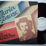 Disc vinil teatru MARIA TANASE ... La hanul Ancutei (EXE 03754) - Muzica pentru copii electrecord