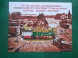 2006  LP 1734   INAUGURAREA PRIMEI LINII DE CALE FERATA, Nestampilat