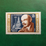 Ungaria 1974 personalitati Lenin - serie nestampilata MNH - Timbre straine