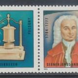 Ungaria 1974 stiinta personalitati - serie nestampilata MNH - Timbre straine