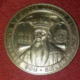 Medalie, placheta Alexandru Voievod - Medalii Romania