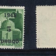 ROMANIA 1945 Transilvania de Nord timbru local Oradea 5P pe 1P tip II tiraj 200 - Timbre Romania, Nestampilat
