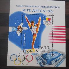 1995  LP 1398  JOCURILE PREOLIMPICE ATLANTA '95