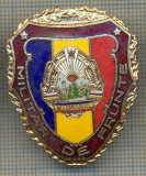 "ZET 782 INSIGNA ,,MILITAR DE FRUNTE"" - PERIOADA RSR - PENTRU NOSTALGICI"